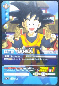 trading card game jcc carte dragon ball z Super Card Game Part 3 DB-326 (2006) bandai songoten dbz cardamehdz