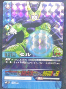 Super Card Game Part 4 DB-433 (Prism Vending Machine)