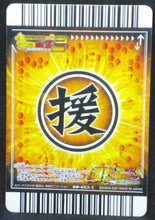 Charger l'image dans la galerie, trading card game jcc carte dragon ball z Super Card Game Part 8 DB-853 (2007) bandai android n°16 dbz cardamehdz verso