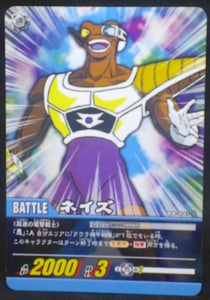 trading carte dragon ball z Super Card Game Part 8 n°DB-841 (2007) bandai neizu dbz cardamehdz