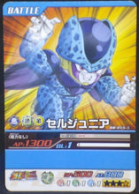 Charger l'image dans la galerie, trading card game jcc carte dragon ball z Super Card Game Part 8 n°DB-855 (2007) bandai cell junior dbz cardamehdz