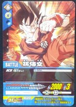 Charger l'image dans la galerie, trading card game jcc carte dragon ball z Super Card Game Special pack 2 DB-621 (2007) bandai songoku dbz cardamehdz