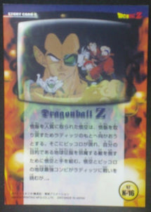 tcg jcc carte dragon ball z Trading card DBZ news Part 1 n°16 (2003) Amada piccolo songohan cardamehdz verso