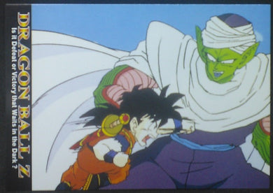 tcg jcc carte dragon ball z Trading card DBZ news Part 1 n°29 (2003) Amada songohan piccolo cardamehdz