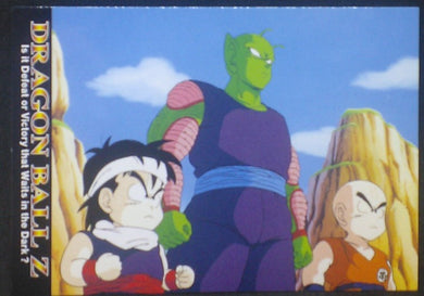 tcg jcc carte dragon ball z Trading card DBZ news Part 1 n°39 (2003) Amada piccolo songohan krilin cardamehdz