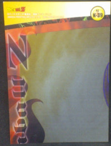 tcg jcc carte dragon ball z Trading card DBZ news Part 1 n°39 (2003) Amada piccolo songohan krilin cardamehdz verso