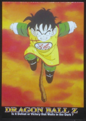 tcg jcc carte dragon ball z Trading card DBZ news Part 1 n°8 (2003) Amada songohan cardamehdz