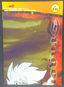 tcg jcc carte dragon ball z Trading card DBZ news Part 2 n°82 (2003) Amada freezer cardamehdz verso