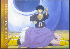tcg jcc carte dragon ball z Trading card DBZ news Part 4 n°236 (2004) Amada boubou hercules cardamehdz