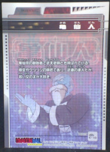 jcc carte dragon ball z Trading card DBZ news Part 5 n°19 (2004) tortue geniale amada cardamehdz verso