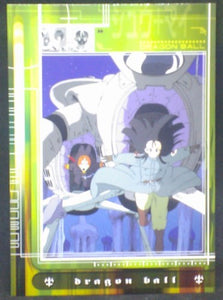 trading card game jcc carte dragon ball z Trading card DBZ news Part 5 n°23 (2004) mai amada cardamehdz