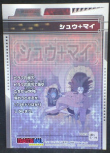 trading card game jcc carte dragon ball z Trading card DBZ news Part 5 n°23 (2004) mai amada cardamehdz verso