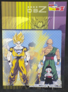 jcc carte dragon ball z Trading card DBZ news Part 5 n°43 (2004) songohan shenron amada cardamehdz verso