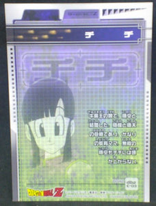 jcc carte dragon ball z Trading card DBZ news Part 5 n°48 (2004) chichi amada cardamehdz verso