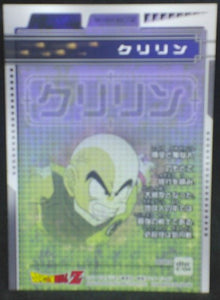 jcc carte dragon ball z Trading card DBZ news Part 5 n°49 (2004) krilin amada cardamehdz verso