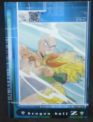 trading card game jcc carte dragon ball z Trading card DBZ news Part 5 n°52 (2004) tenshihan lunch amada cardamehdz