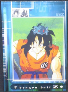 jcc carte dragon ball z Trading card DBZ news Part 5 n°53 (2004) yamcha amada cardamehdz