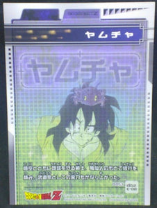 jcc carte dragon ball z Trading card DBZ news Part 5 n°53 (2004) yamcha amada cardamehdz verso