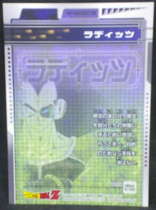 jcc carte dragon ball z Trading card DBZ news Part 5 n°54 (2004) radditz amada cardamehdz verso