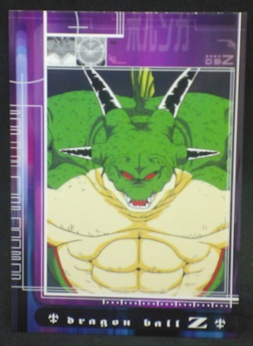 jcc carte dragon ball z Trading card DBZ news Part 5 n°70 (2004) porunga amada cardamehdz