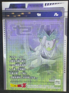 jcc carte dragon ball z Trading card DBZ news Part 5 n°80 (2004) cell amada cardamehdz verso