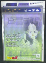 Charger l'image dans la galerie, trading card game jcc carte dragon ball z Trading card DBZ news Part 5 n°86 (2004) videl amada cardamehdz verso