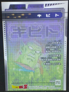 jcc carte dragon ball z Trading card DBZ news Part 5 n°88 (2004) kibito amada cardamehdz verso