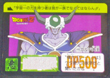 Charger l'image dans la galerie, carte dragon ball z carddass part 10 n°408 1992 roi cold