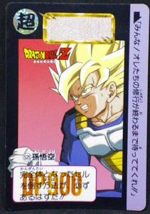 carte dragon ball z carddass part 13 n°525 1992 songoku bandai recto