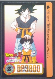 carte dragon ball z carddass part 25 n°344 total n°990 bandai 1995 son goku pan