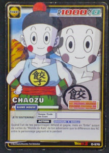carte dragon ball z collection Cartes À Jouer Et À Collectionner Part 7 D-570 bandai dbz chaozu