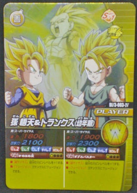 trading card game jcc carte dragon ball z data carddass W Bakuretsu Impact carte hors serie BI-3-003-IV (2008) songoten trunks gotenks bandai prisme cardamehdz