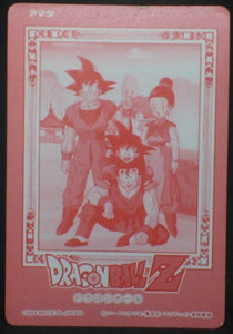 tcg jcc carte dragon ball z hero collection part 2 platina card n°11 Songoten amada (1994) dbz cardamehdz verso