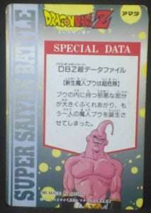 tcg jcc carte dragon ball z hero collection part 3 n°291 (1995) amada majin boo dbz cardamehdz verso