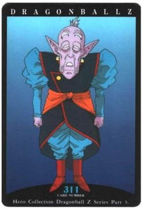 tcg jcc carte dragon ball z hero collection part 3 n°311 (2001) amada vieux kaioshin dbz cardamehdz