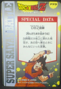tcg jcc carte dragon ball z hero collection part 3 n°311 (2001) amada vieux kaioshin dbz cardamehdz verso