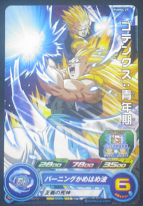 carte super dragon ball heroes pums 4-27 bandai 2018 Gotenks Super Saiyan 3