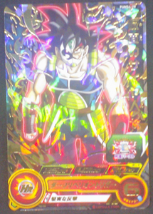 carte super dragon ball heroes pums 4-28 bandai 2018 Bardock Time Breaker Version gold stamp