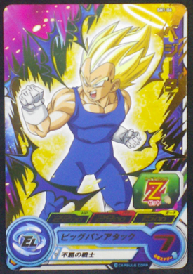 carte super dragon ball heroes sh1-04 bandai 2016