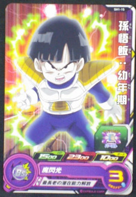 carte super dragon ball heroes sh1-15 bandai 2016 gohan