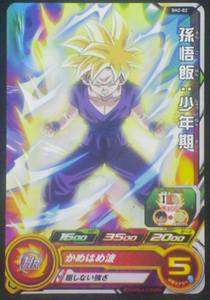carte Super Dragon Ball Heroes Part 2 SH2-02 Gohan bandai 2017