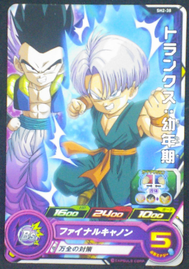 carte super dragon ball heroes sh2-38 bandai 2017 trunks