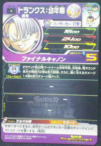 trading card game jcc super dragon ball heroes sh2-38 bandai 2017 trunks