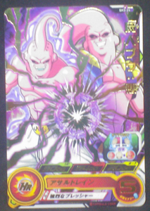 carte Super Dragon Ball Heroes Part 3 SH3-24 Buu bandai 2017