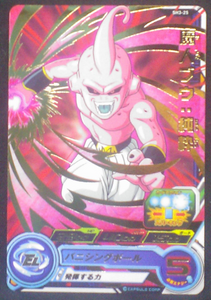 carte Super Dragon Ball Heroes Part 3 SH3-25 Buu bandai 2017