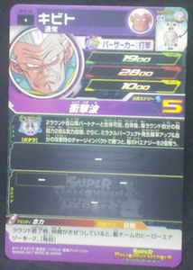trading card game jcc SUPER DRAGON BALL HEROES SH3-38 Kibito bandai 2017