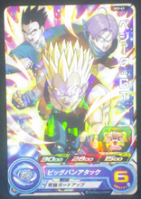 Charger l'image dans la galerie, carte SUPER DRAGON BALL HEROES SH3-43 Végéta, Gohan, Trunks bandai 2017