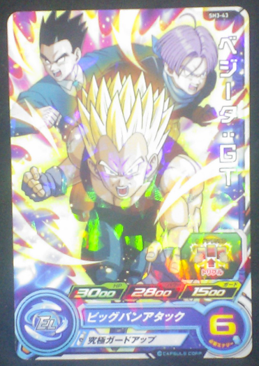 carte SUPER DRAGON BALL HEROES SH3-43 Végéta, Gohan, Trunks bandai 2017