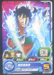 carte SUPER DRAGON BALL HEROES SH4-12 Yamcha bandai 2017