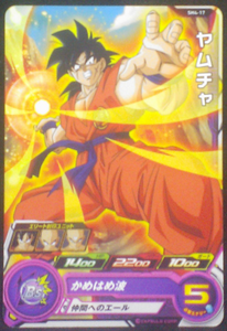 carte SUPER DRAGON BALL HEROES SH4-17 Yamcha bandai 2017